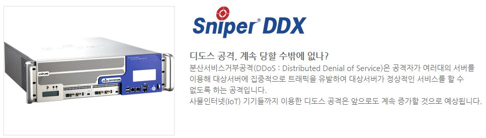DDOS1.PNG